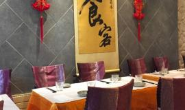 restaurant Chine Gourmand