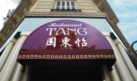 restaurant Tang - Charly Tang