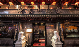 restaurant chinois paris